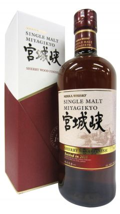 Nikka Miyagikyo - Sherry Wood Finish Whisky