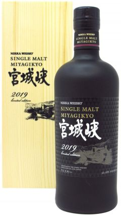 Nikka Miyagikyo - 50th Anniversary Single Malt Whisky