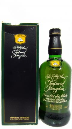Cutty Sark - Imperial Kingdom Whisky