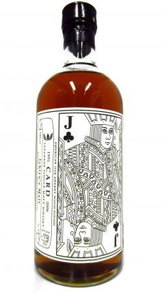 Hanyu (silent) - Jack of Clubs Ichiros Malt - 1991 15 year old Whisky