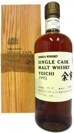 Nikka Yoichi - Single Cask #129651 - 1991 20 year old Whisky