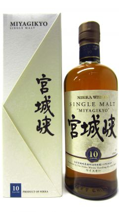 Nikka Miyagikyo - Single Malt 10 year old Whisky