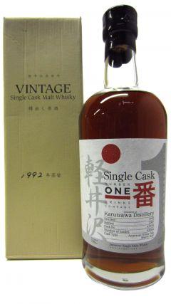 Karuizawa (silent) - Single Cask #3330 - 1992 15 year old Whisky