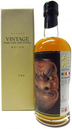 Karuizawa (silent) - Noh Single Cask #270 - 1994 15 year old Whisky