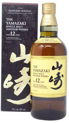 Yamazaki - Single Malt 12 year old Whisky