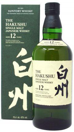 Hakushu - Japanese Single Malt 12 year old Whisky