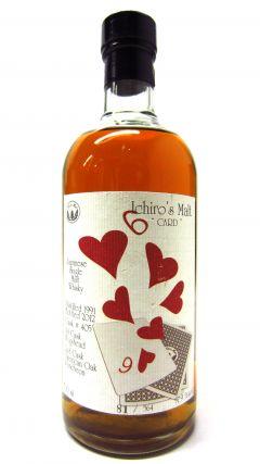 Hanyu (silent) - Six of Hearts - 1991 21 year old Whisky