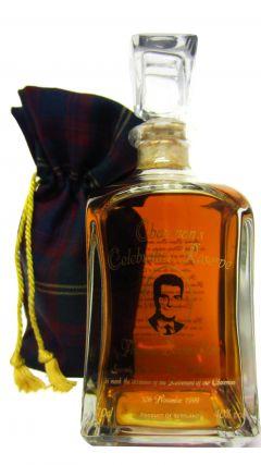 Blended Malt - Chairman's Celebration Reserve Whisky