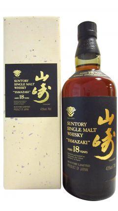 Yamazaki - Suntory Single Malt (old bottling) 18 year old Whisky