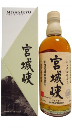 Nikka Miyagikyo - Single Malt Whisky