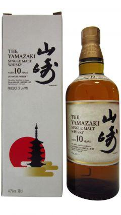 Yamazaki - Single Malt (old bottling) 10 year old Whisky