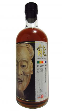 Hanyu (silent) - Noh Single Cask #9306 - 1988 21 year old Whisky