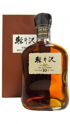 Karuizawa (silent) - 100% Malt 10 year old Whisky