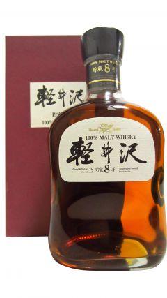 Karuizawa (silent) - 100% Malt 8 year old Whisky
