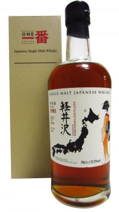 Karuizawa (silent) - Sherry Cask #6256 - 1981 30 year old Whisky