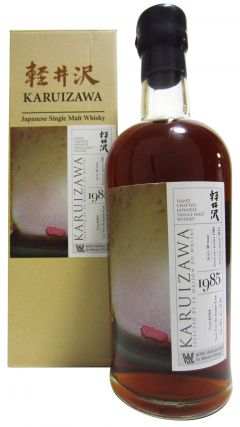 Karuizawa (silent) - Artifices 003 by Warren Khong - 1985 30 year old Whisky