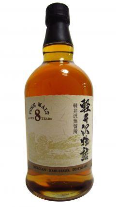 Karuizawa (silent) - Japanese Pure Malt 8 year old Whisky