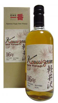 Karuizawa (silent) - Rare Vintage Cask #7815 - 1997 16 year old Whisky