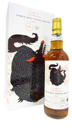 Ben Nevis - Scottish Folklore Series 1st Release - 1972 45 year old Whisky
