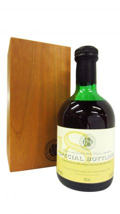 Glen Grant - SMWS 9.30 - 18th Birthday Special Bottling - 1972 28 year old Whisky