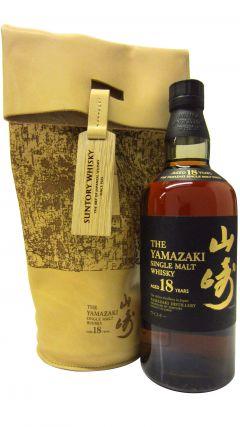 Yamazaki - Bill Amberg Leather Bag Limited Edition 18 year old Whisky