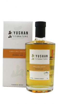 Nantou - Yushan Signature Bourbon Cask - Taiwanese Single Malt Whisky