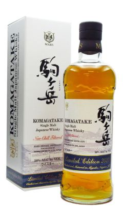 Mars Shinshu - Komagatake Limited Edition 2020 Whisky